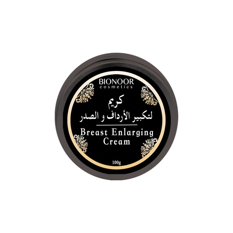Crème Prise de Poids